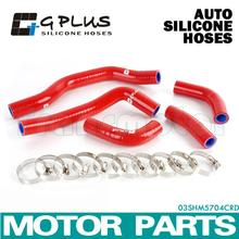Silicone Radiator Heater Hose Fit For HONDA CRF450R CRF 450 R 2006-2008 Red