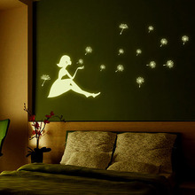 Free Shipping Girl Dandelion Noctilucence glow in the dark for kids rooms Art Stickers PVC Decals wallpaper House