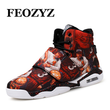 FEOZYZ High Top Backyard Basketball Shoes Air Sole Dammping Free Style Women Men Basketball Sneakers Streetball Shoes