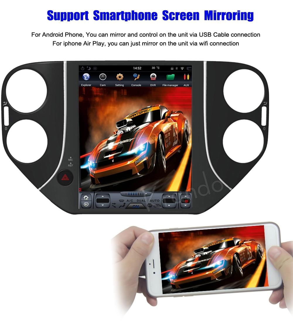 Krando Vertical screen android car radio multimedia for VW Volkswagen tiguan Big screen navigation with gps system (6)
