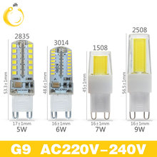 2017 Newest G9 LED Lamp COB LED Bulb 5W 6W 7W 8W 9W 10W 220V LED G9 COB Light Dimmable Chandelier Light Replace Halogen G9 bulbs(China)