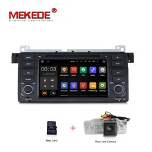 Pure Android7.1 Quad Core Car Radio DVD GPS Navigation Stereo for E46 3 Series M3 1998-2006 RAM 2GB HD 1024*600 free shipping
