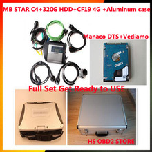 MB Star SD Connect C4 with V09/2017 Software+Developer Vediamo 5.01 +DTS M8 MB Star C4 with CF19 4g laptop with Aluminum case(China)
