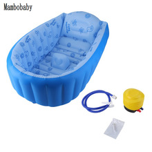 Mambobaby Baby BathTub Kids Bathtub Portable Inflatable Cartoon Safety Thickening Washbowl Baby Bath for Newborns Swimming Pool(China)