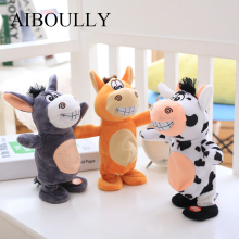 Hot Will Talk And Sing The Donkey Toys Electric Hair Meng Small Cows Dolls Girl 20cm Short Plush Childen Birthday Gifts