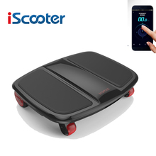 iCarbot Electric Skateboard 4 Wheels Scooter Patent Balance Hover board standing APP Powered walkcar - iScooter Official Store store