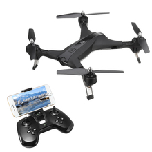 XIANGYU XY017HW WIFI FPV With 2MP Wide Angle Camera High Hold Mode Foldable Arm RC Drone Quadcopter Helicopter VS VISUO XS809HW(China)