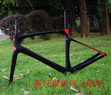 High Quality Bicycle Parts Fork +Clamp +Headset +Seat post UD road bike full carbon frame 700C road bike carbon frame free ship