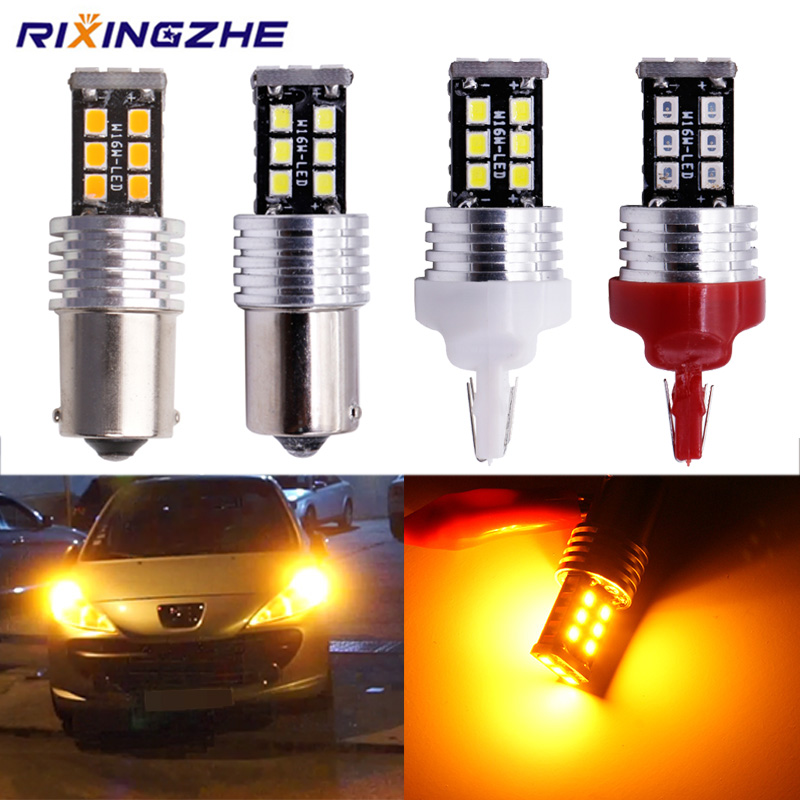 2PCS Amber 1156 15SMD 5730 LED Bulbs Super Bright for Turn Signal Lights