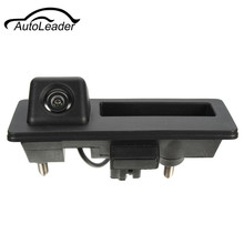 Car Rear View Cameras Reversing Reverse Camera For VW /JETTA /TIGUAN /RCD510 /RNS315 /RNS310 /RNS510(China)
