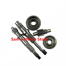 CF250 CH250 Motorcycle Scooter Clutch Output Engine Conter Shaft Starter Middle Idle Final Drive Shaft Gear