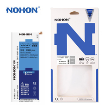 Original NOHON Phone Battery 3600mAh For Huawei Honor 6 Plus Replacement Batteries Lithium Polymer Bateria Free Repair Tools(China)