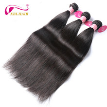 XBL HAIR Brazilian Hair Weave Bundles Straight Human Hair Remy 1Pc/lot Can Buy 3 or 4 Bundles Natural Color Can be Dye(China)