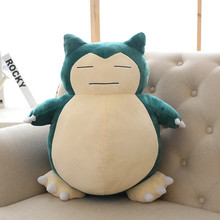 "1pcs 12inch""30cm Toy Snorlax Plush Anime New Rare Soft Stuffed Animal Doll For Christmas gift Valentine's Day"