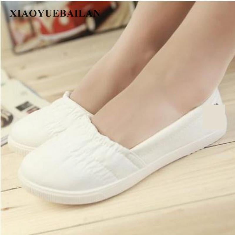 The New Super Comfortable Leisure Shoes Canvas White Small  shoes<br>