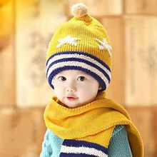 Toddler Baby Warm Cotton Star Pattern Crochet Knit Hat Scarf Set Cap Hats