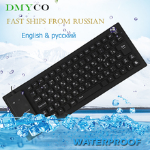 Hot Portable Rubber the tablet Mini waterproof games 85Key USB wired Silicone soft gaming Keyboard teclado gamer for PC Laptop