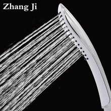 Free Shipping Handheld shower head Cambered design elegant abs shower nozzle New type chrome rainfall head 25cm showerhead ZJ065