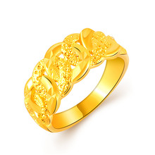 Anillo Bague Fine Finger Accessories Joyas Exquisite Intersect Circle Pattern Design Yellow Gold Color Joias Femininas Em Ouro