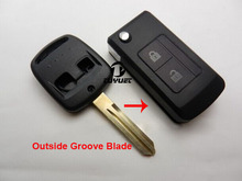 Modified 2 Buttons Folding Flip Remote Key Case Shell For Subaru Impreza Forester
