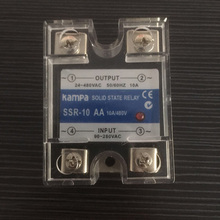 CE Approved Industrial Usage White AC Single Phase SSR-10A Solid State Relay Black SSR Relay(SSR-10AA)(China)