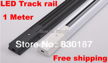 Led track light rail,track rail connector,Universal two-wrie rails,aluminum track,lighting fixtures,Black,White,Silver(China)