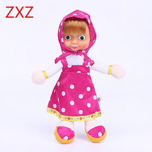22cm Russian Cartoon Anime Masha And Bear Stuffed Doll& Plush  Martha's Bear Animals Reborn Plush Dolls Children Girls Toys
