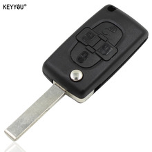 KEYYOU Replacement 4 Buttons Remote Key Case Shell Fob Blade for  Peugeot 1007 & Citroen C8 WITH LOGO Free shipping