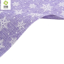 ShuanShuo Simulation Linen Fabric For New Year Christmas DIY Decoration Hat Bag Bell Doll Stocking Cloths A Half Meter 150*50cm(Hong Kong)