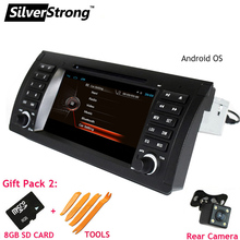 SilverStrong Android 4.4 QuadCore 1Din 7inch Car DVD for BMW E39 E53 X5 Car dvd gps DAB E39 E53 X5 with WIFI Navi(Hong Kong)