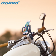 Cobao Bike Bicycle Motorcycle Universal Phone Holder & Adjustable Mount StandFor iPhone Samsung elephone s7 xiaomi mi5s GPS - Mobile Accessories Shop Store store