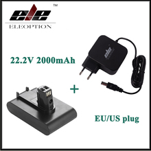 Eleoption 22.2V 2000mAh Li-Ion Rechargeable Battery for Dyson DC31 DC35 917083-01 Vacuum Cleaner With AC Adapter Charger(China)