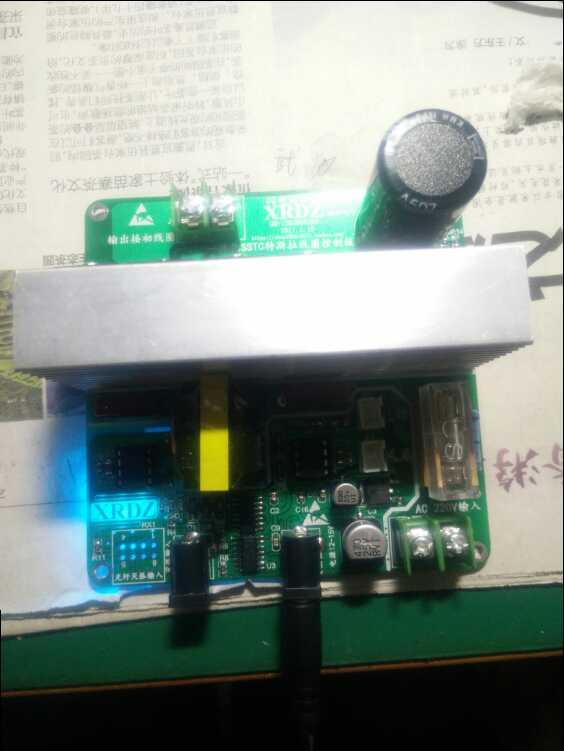 Integrated SSTC, Full Bridge, Music, Lightning, Music Arc, Tesla Coil, SSTC Integrated Full Bridge<br>