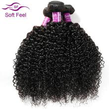 Raw Indian Kinky Curly Hair 3 Bundles Extensions Cheap Kinky Curly Virgin Hair Bundles Tissage Kinky Curly Natural Curly Weaves