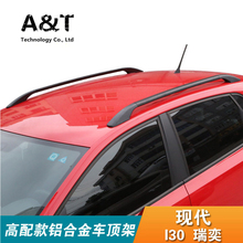 JGRT car styling for Hyundai i30 car roof rack For Verna aluminum alloy luggage rack punch Free Car Accessories(China)