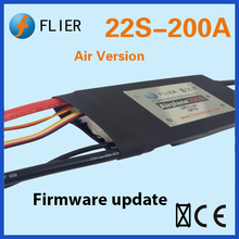 Shenzhen Flier electric speed controller esc 200A with programming box rc motor jet engine model airplane