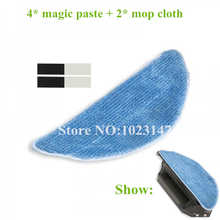 2* Robot Mop Cloth and 4* Magic Paste for Conga Excellence 990 Excellence Robotic Vacuum Cleaner Parts Accessory(China)