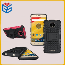 2 in 1 Soft TPU + PC Hard Shock Absorption Heavy Duty Hybrid Case Cover For Motorola For Moto C Plus
