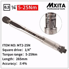 MXITA Adjustable Torque Wrench 5-25NHand Spanner Wrench Tool car Bicycle repair tools(China)