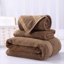 Luxury For Home 3-Pieces Solid Color 100% Cotton Towel Set Bath Towel For Adults Face Towel Small Hand Towel Coffee Color