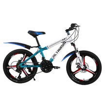 ALTRUISM K9 Pro Kid's Bike 21 Speed  Bicycle For Boys Girls 20 Inch Bicycles Red Blue Mountain Bikes