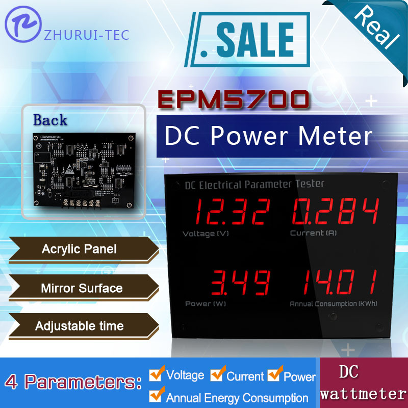 EPM5700 digital panel DC watt meter/ 12V power / dc electric parameter tester<br><br>Aliexpress