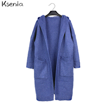 Ksenia Hooded Solid cardigan winter sweater women Casual oversize knitted sweater pockets Full Knitting Jacket Coat(China)