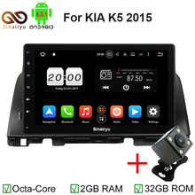 "Octa Core 10.1"" Android 6.0 Car Radio dvd player for Kia K5 Optima 2015 2016 2017 With GPS 4G WIFI Bluetooth Mirror Link USB DVR"