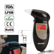 2pcs/lot 2015 Keychain Alcohol Tester Breathalyzer Alcohol Detector With Red Backlight LCD Display & 5 Mouthpieces Free Shipping