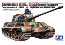The TAMIYA assembling tank model 35164 1:35 World War II Germany Henry Scher King Tiger Tank Model