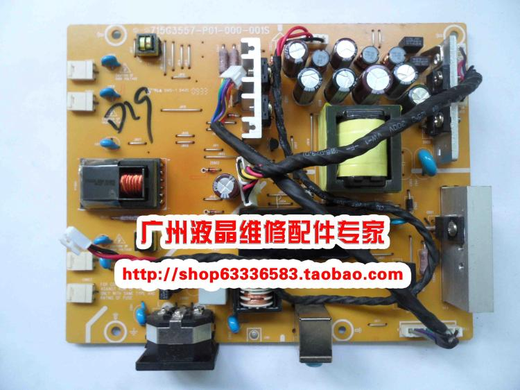 Free Shipping&gt;originall!!!power panel  E2220HD  715G3557-P01-000-001S<br><br>Aliexpress
