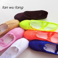 fan wu fang 2017 New Air Mesh Soft Ballet Shoes Colorful Performance Dance Shoes Breathing Yoga Shoes According The CM To Buy(China)