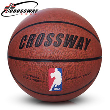 CROSSWAY 2017 Hot sale Hight Quality 704 Basketball Ball Wear proof PU Materia Official Size7 Basketball With Needle+Bag(China)