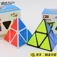 Original ShengShou Pyramid Magic Cube Triangle Shape Cubos Pyraminx Speed Puzzle Cube Game Magicos Twist Puzzle Educational Toys(China)